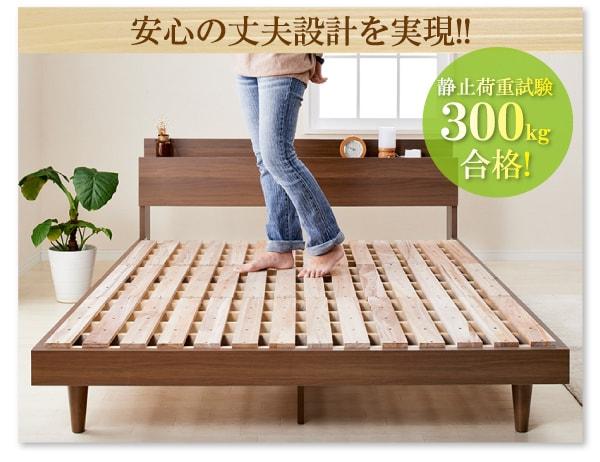 布団が敷ける丈夫なベッド