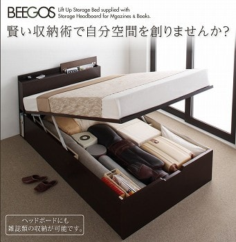 収納ベッドシングル通販 サイドキャビネットのある収納ベッド『収納ヘッドボード付きガス圧式跳ね上げ収納ベッド 【Beegos】ビーゴス』