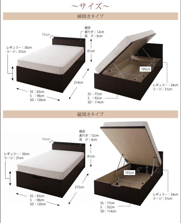 収納ベッドシングル通販 深型ガス圧跳ね上げ式収納ベッド『収納ヘッドボード付きガス圧式跳ね上げ収納ベッド【Beegos】ビーゴス』