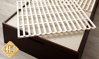 マットレスとすのこ床板が分離型『敷ふとん対応&大容量収納を実現 国産すのこ跳ね上げベッド【Begleiter】ベグレイター』のすのこ