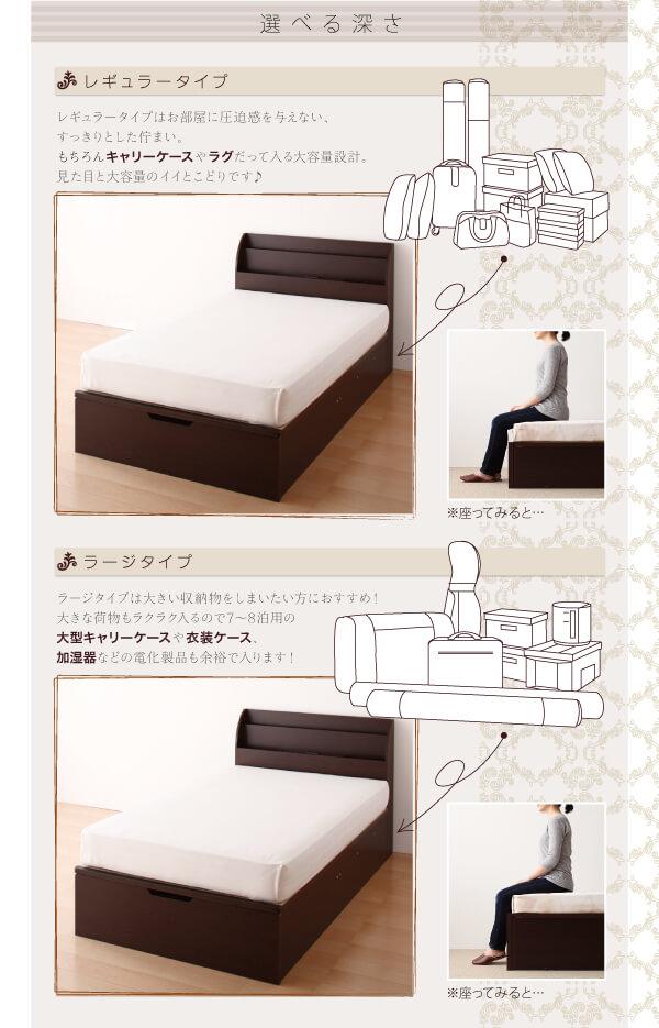 収納ベッドシングル通販 深さを選べるガス圧跳ね上げ式収納ベッド【Blume】 ブルーメ