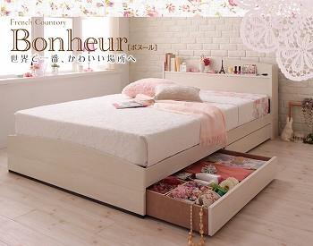 白い収納ベッドシングル『【Bonheur】ボヌール フレンチカントリーデザインのコンセント付き収納ベッド シングル』