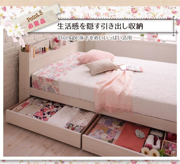 フレンチカントリーデザインのコンセント付き収納ベッド シングル 【Bonheur】ボヌール