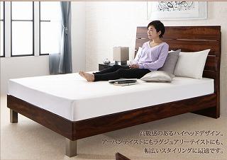 一人で広々、二人で親密・・・クイーンサイズベッドのある暮らし『ハイヘッドデザインすのこベッド【Brat】ブラート』クイーンサイズ