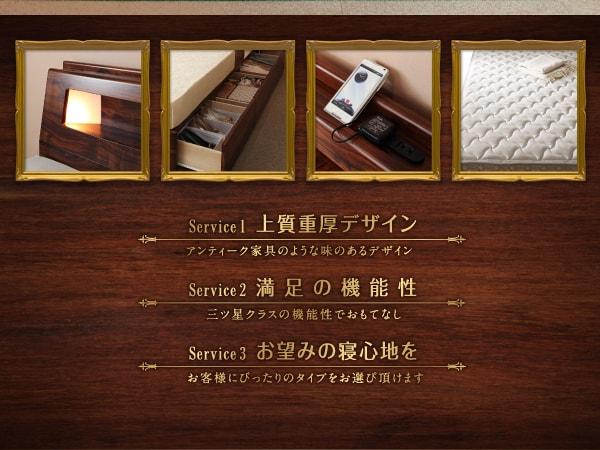 収納ベッド シングル 『モダンライト・コンセント付き収納ベッド【Butler】バトラー』