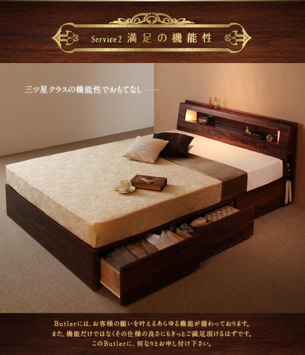 引出しタイプ収納ベッド シングル 【Butler】バトラー