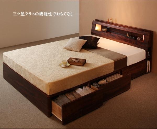収納ベッドシングル通販 木目調収納ベッド『【Butler】バトラー モダンライト・コンセント付き収納ベッド』