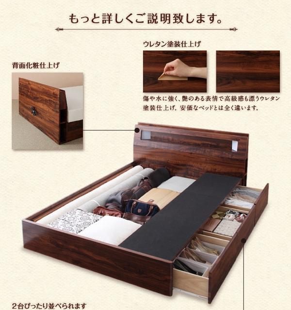 収納ベッドシングル通販 背面化粧の収納ベッド『モダンライト・コンセント付き収納ベッド 【Butler】バトラー』
