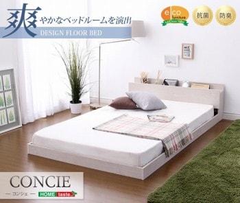白いフロアタイプベッド『デザインフロアベッド【CONCIE】コンシェ』