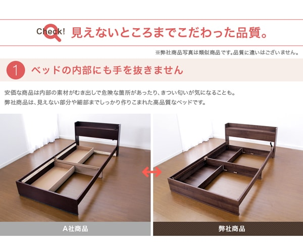 収納ベッドシングル通販『チェスト(収納)ベッド【CONCIERA】コンシェラ』