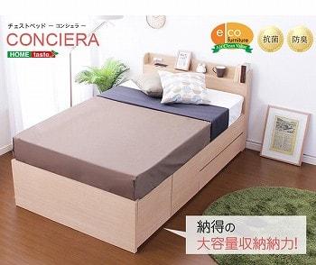 収納ベッドシングル通販 北欧風収納ベッド『チェスト(収納)ベッド【CONCIERA】コンシェラ』