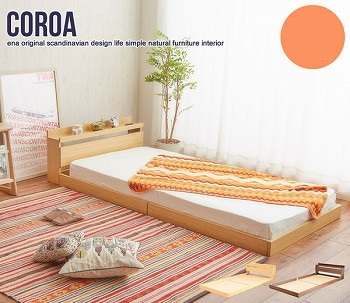 オリジナルポケットコイルマットレスとのセットのベッド『ローベッド/フロアベッド 二口コンセント/宮付き【COROA】コロア』