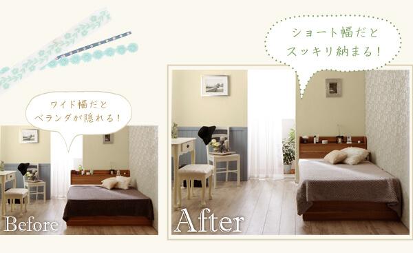 収納ベッドシングル通販『ショート丈 棚・コンセント付き収納ベッド【Caterina】カテリーナ』