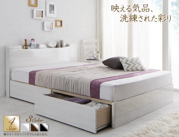 ハイグロス塗装のプレミアムな輝きのあるベッド『棚・コンセント付きハイグロス収納ベッド【Champanhe】シャンパニエ』