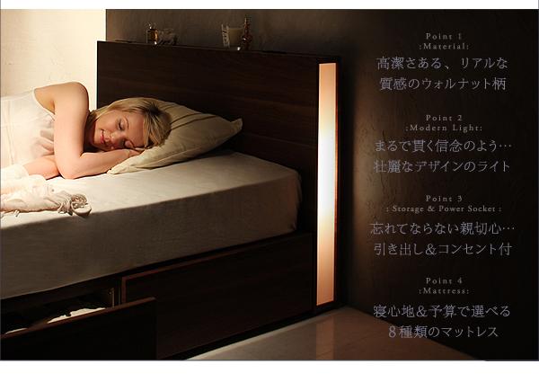 モダンライト・コンセント付収納ベッド【Chariot】チャリオット シングル