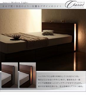 間接照明でムード満点。ヘッドボードサイドのベッドライト