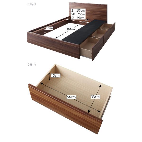 収納ベッド シングル通販ショップ『モダンライト・コンセント付収納ベッド【Chariot】チャリオット』