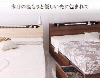 収納ベッドシングル通販 スタイリッシュ収納ベッド『LEDモダンライト・コンセント付き収納ベッド 【Chateau】シャトー』