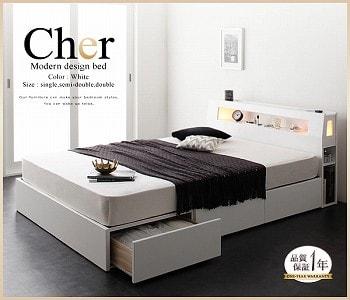 収納ベッドシングル通販 白い収納ベッド『モダンライト・コンセント収納付きベッド【Cher】シェール』