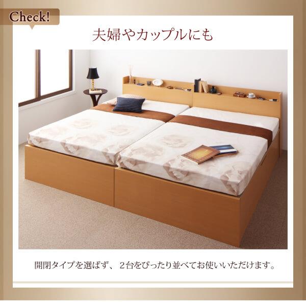 収納ベッドシングル通販『開閉タイプ&深さが選べるコンセント付きガス圧式跳ね上げ収納ベッド【Clory】クローリー 』