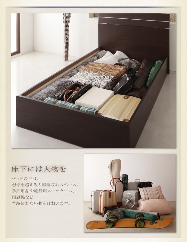 収納ベッド通販 シンプル収納ベッド『家族で寝られるホテル風モダンデザインベッド【Confianza】コンフィアンサ』