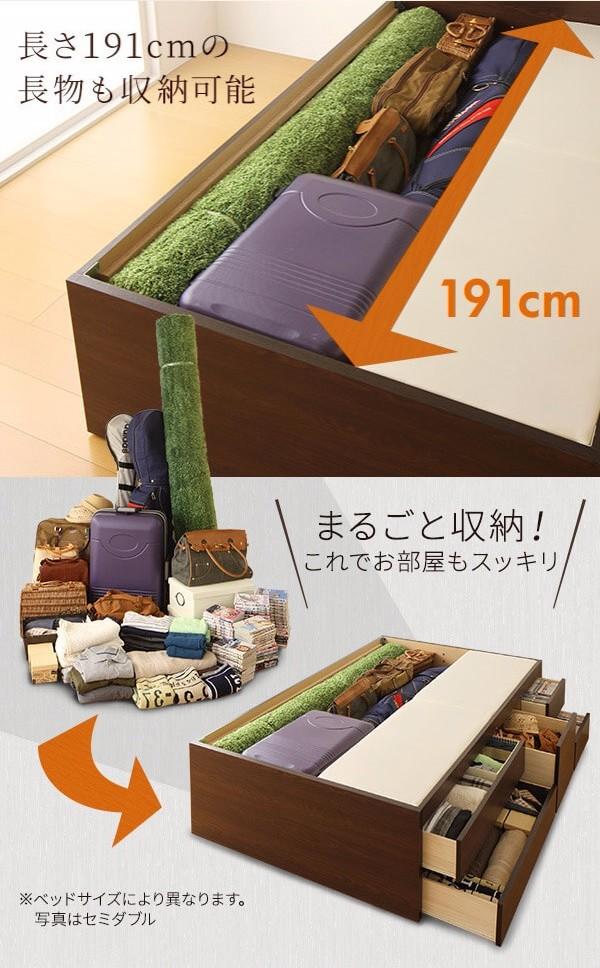 格安の2段チェスト大容量収納ベッド『国産 大容量 収納ベッド【Container】コンテナ』