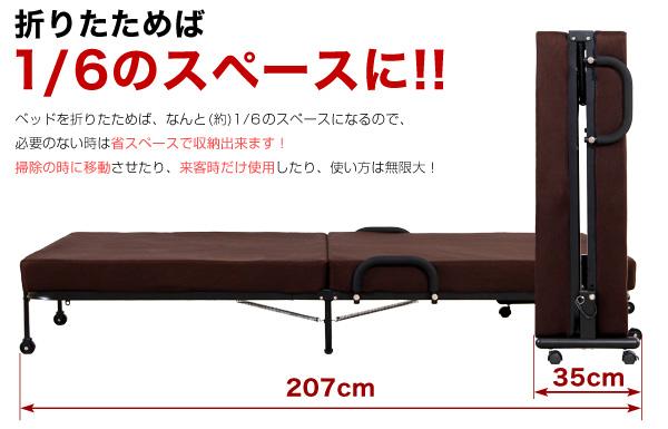 脚付きハイタイプのしまえる折りたたみベッド『折りたたみベッド 高反発マットレス使用【Cortesia】コルテシア』