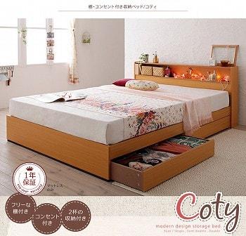 収納ベッドシングル通販 北欧風収納ベッド『棚・コンセント付き収納ベッド シングル 【Coty】コティ』