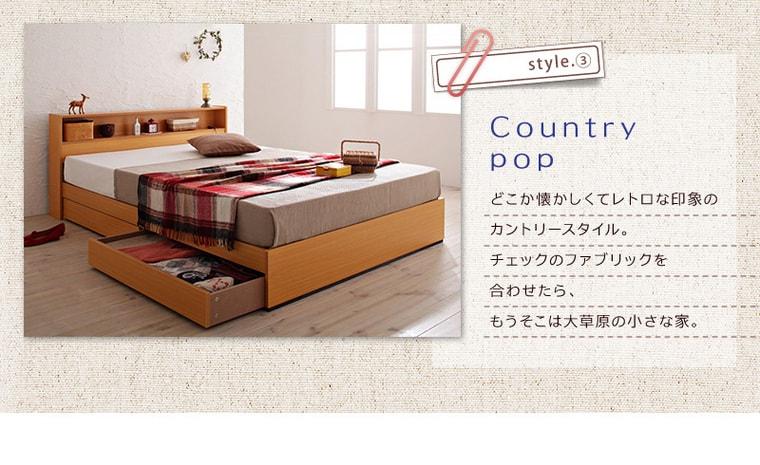 棚・コンセント付き収納ベッド【Coty】コティ