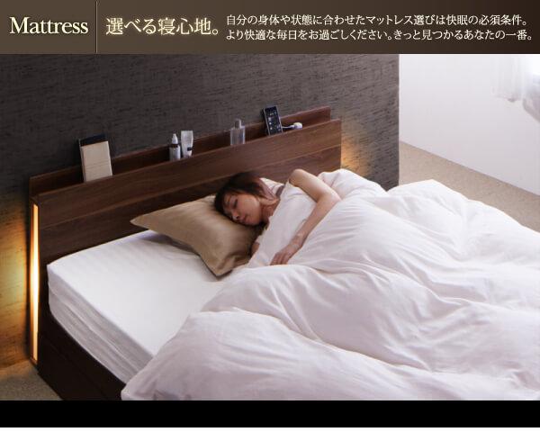 収納ベッドシングル通販『スリムモダンライト付き収納ベッド【Cozy Moon】コージームーン』