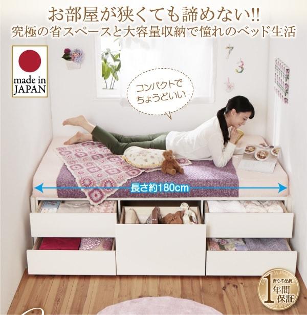 収納ベッドシングル通販 BOX構収納ベッド『日本製_ヘッドレス大容量コンパクトチェストベッド【Creacion】クリージョン』
