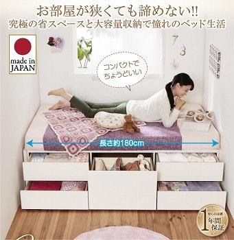 収納ベッドシングル『日本製_ヘッドレス大容量コンパクトチェストベッド【Creacion】クリージョン』