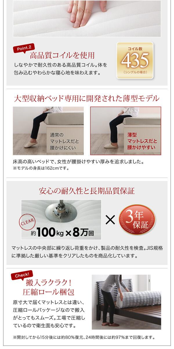 収納ベッドシングル通販『日本製_ヘッドレス大容量コンパクトチェストベッド【Creacion】クリージョン』