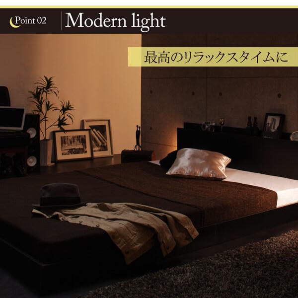 ベッドサイドから照らすの間接照明付きフロアベッド『スリムモダンライト付きフロアベッド 【Crescent moon】クレセントムーン』