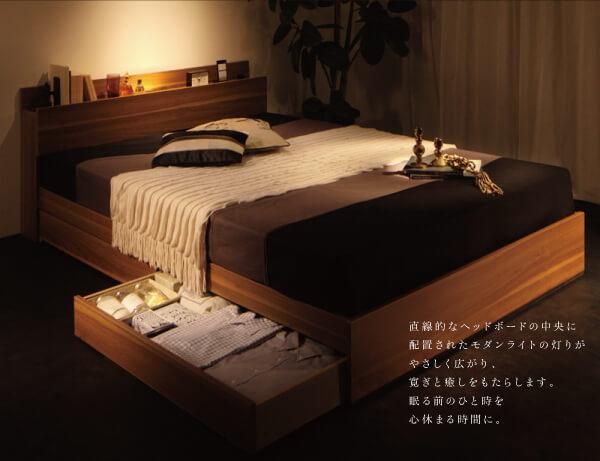 収納ベッドシングル通販 スタイリッシュ収納ベッド『モダンライト・コンセント付き収納ベッド【Crest fort】クレストフォート』