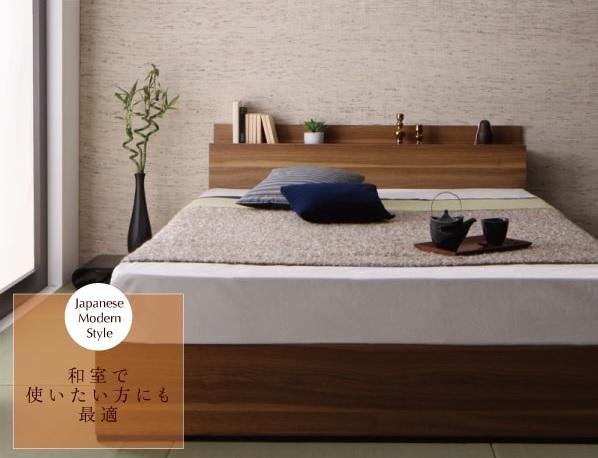 収納ベッドシングル通販 ウォールナット柄のベッドは和室や和風コーディネートにピッタリ『モダンライト・コンセント付き収納ベッド【Crest fort】クレストフォート』