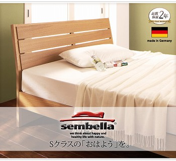 背もたれがあるシンプルベッドフレーム『ナチュラル 高級ドイツブランド【sembella】センべラ【Cruce】クルーセ』