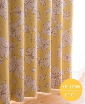 姫系のカワイイカーテン『窓を飾るカーテン(デザインとサイズが選べる8000パターン)ナチュラル 【DAISY】デイジー』