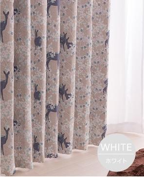 白い収納ベッドに似合う白系カーテン『窓を飾るカーテン(デザインとサイズが選べる8000パターン)インファラ Kauriin Uni(カウリイン ウニ) 遮光2級 はっ水(防汚)』
