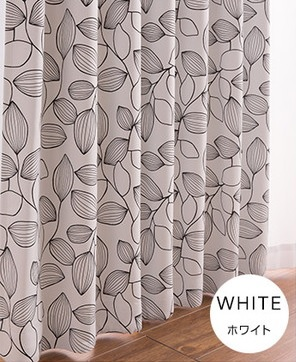 白い収納ベッドに似合う白系カーテン『窓を飾るカーテン(デザインとサイズが選べる8000パターン)モダン LEAF(リーフ)』