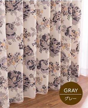 姫系のカワイイカーテン『窓を飾るカーテン(デザインとサイズが選べる8000パターン)インファラ 【OVER TIME】オーバータイム』