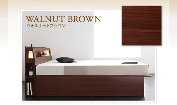落ち着いて高級感ある大人のウォルナットのベッド『モダンライトコンセント付き・ガス圧式跳ね上げ収納ベッド【Cyrus】サイロス』