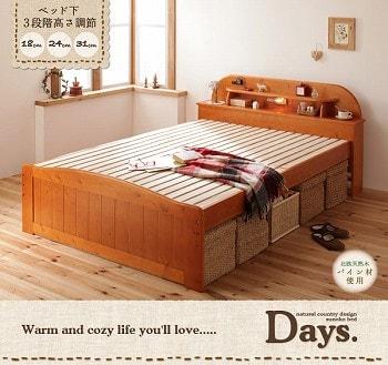 収納ベッドシングル通販 すのこ収納ベッド『高さが調節できる!照明&宮棚&コンセント付き天然木すのこベッド【Days.】デイズ』