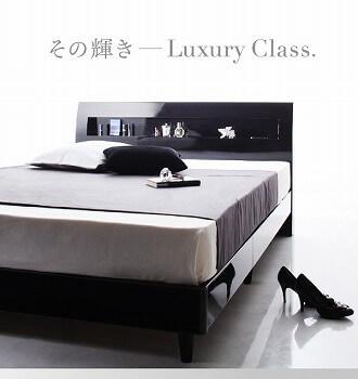 白いベッド 鏡面ホワイトのベッド『鏡面光沢仕上げ 棚・コンセント付きモダンデザインすのこベッド【Degrace】ディ・グレース』