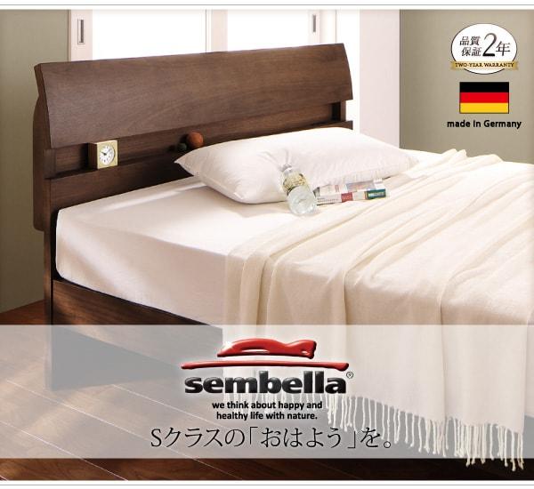 収納ベッドシングル通販 高級収納ベッド『高級ドイツブランド【sembella】センべラ【Demir】デミール(収納タイプ・すのこ仕様)』