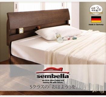 高級ドイツブランド【sembella】センべラ【Demir】デミール