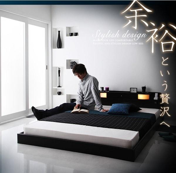 収納ベッド通販 モノトーンカラーのベッド『照明・コンセント付きフロアベッド【Dewx】デュークス』