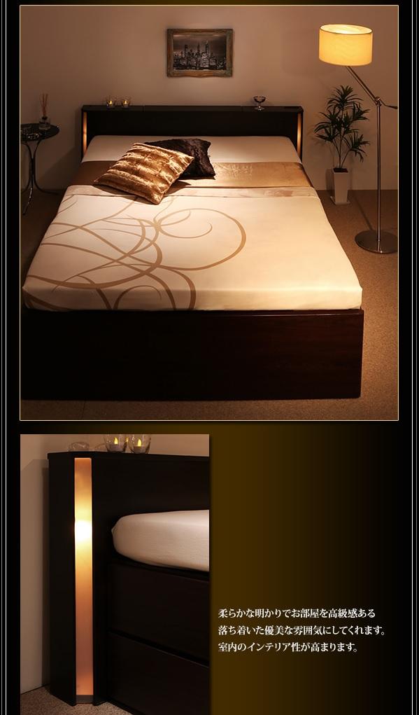 収納ベッドシングル通販 間接照明のついた収納ベッド『モダンライト・コンセント付き収納ベッド(チェストベッド)【Diaz】ディアス』