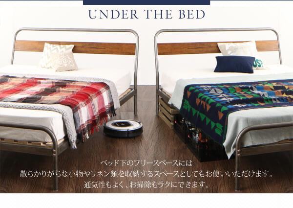 シンプルベッドフレーム通販『デザインスチールすのこベッド【Diperess】ディペレス』