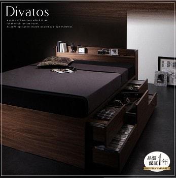 収納ベッドシングル通販『棚・コンセント付きチェスト収納ベッド 【Divatos】ディバート』